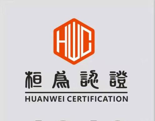 桓为(上海)认证有限公司