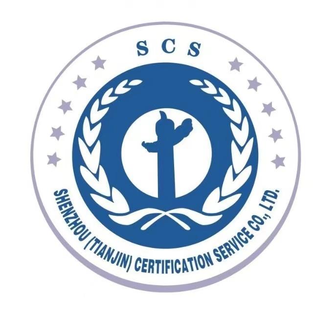 神州(天津)认证服务有限公司