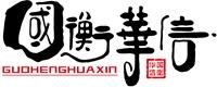 国衡华信(北京)认证有限公司