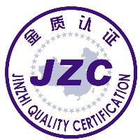 重庆金质质量认证有限公司