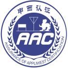 上海申西认证有限公司